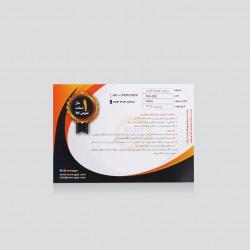 کارت گارانتی ( ملزومات داخلی پکیج )