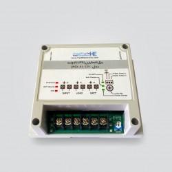 برق اضطراری مدل UPSX-A1-12V